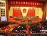 视频:奥运会残奥会总结表彰大会举行 胡锦涛发表讲话
