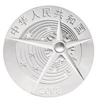 中国首次太空行走成功金银纪念币图案:1盎司银质纪念币正面图案