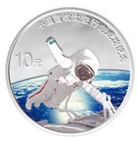 中国首次太空行走成功金银纪念币图案:1/盎司银质纪念币背面图案