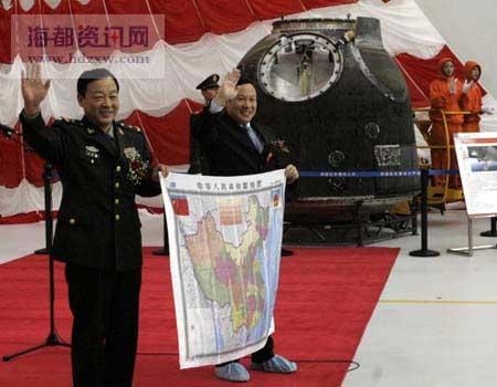 丝质中国地图