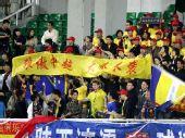 图文:[中超]北京VS陕西 陕西球迷助威
