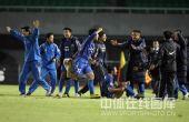 图文:[中超]北京1-1陕西 全队狂喜