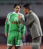 图文:[中超]北京1-1陕西 面授机宜