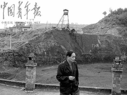 山西省孝义市东风煤矿。