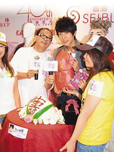 Fans送上寿桃,为吴尊提早庆祝生日。
