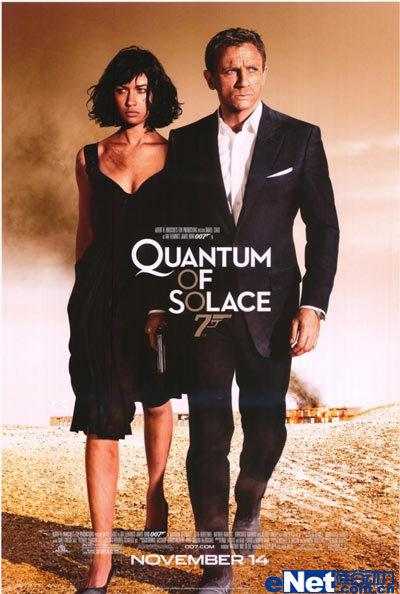 """007钟爱!索尼推""""量子危机""""笔记本"""