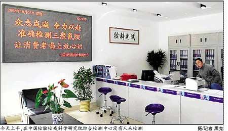 今天上午,在中国检验检疫科学研究院综合检测中心没有人来检测 摄/记者黑克