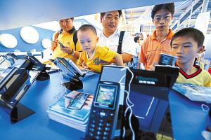 高交会对中国高新技术产业的发展和科技成果的转化产生了深刻影响。 本报记者 范国瑞 摄 (资料图片)