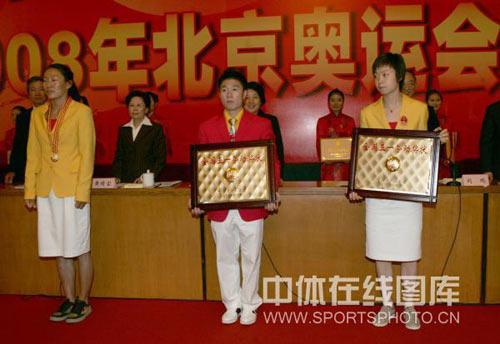2008年10月6日下午,国家体育总局、中国奥委会2008年奥运会表彰大图片