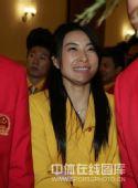 图文:2008年奥运会表彰大会 郭晶晶暗自偷笑