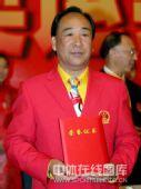 图文:2008年奥运会表彰大会 高健登台领奖