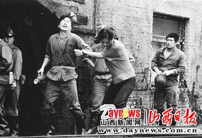 我国首部反映矿嫂生活的电视剧《黑金地的女人》央