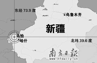 新疆地震示意图。制图/陈健珊