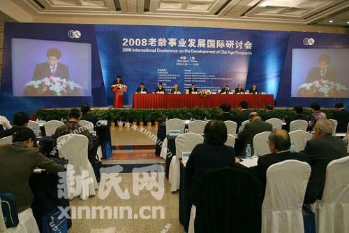 上海常住人口_上海老年人口