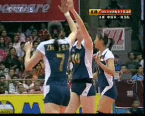 图文:亚洲杯中国女排3-0韩国 薛明周苏红击掌