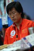 组图:象棋女子赛中国棋手三连胜 比赛表情认真