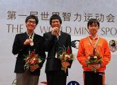 组图:智运会围棋个人赛颁奖 前三名捧花束合影