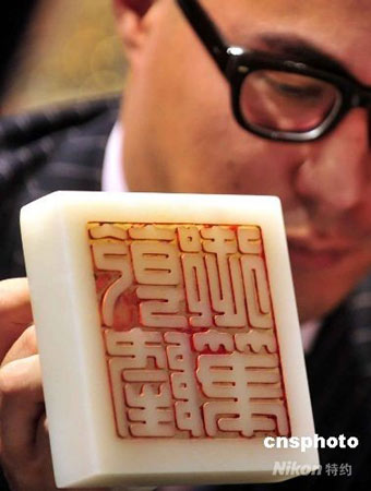 """八月二十六日,香港苏富比举行""""中国瓷器及工艺品秋季拍卖会""""媒体预展,展示的乾隆帝御宝交龙钮《乾隆御笔》白玉玺。其玉玺之白玉质地极为通灵温润,通体洁白致密,而且体量硕大,印面达到是十二点五平方厘米,是所有乾隆帝名号玺中最大的一方,实属罕见。预料成交价超过五千万港元。中新社发谭达明 摄"""