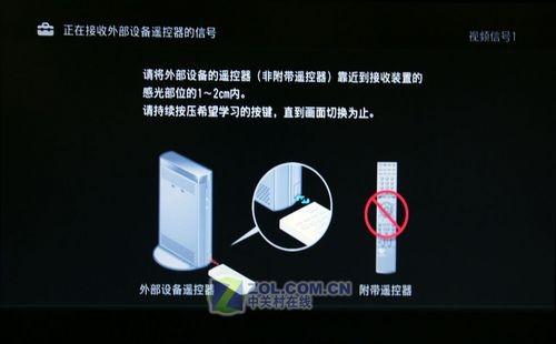 视频详解 索尼无线影音传输设备评测