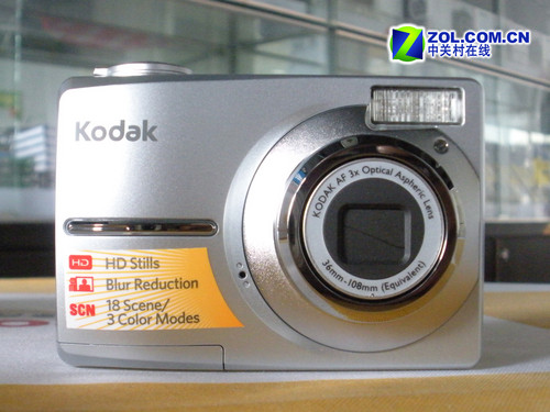 高性价比家用数码相机 柯达C913促销送礼