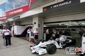 图文:F1日本站首次练习赛 海德菲尔德出发