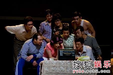 搜狐 《陪我看电视》/搜狐观演团之《陪我看电视》精彩剧照30