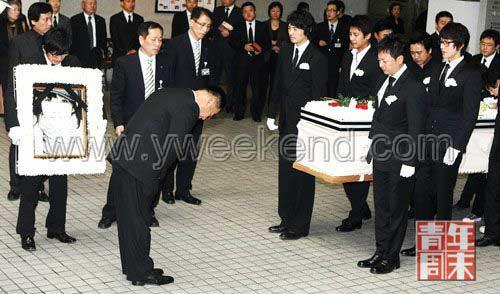 10月4日,崔真实发殡仪式于首尔举行