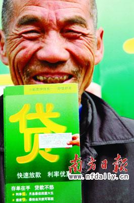 中国农民能否受惠于农村金融改革? CFP供图