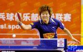 图文:乒超山西女队3-1大同 郭焱球风凶狠