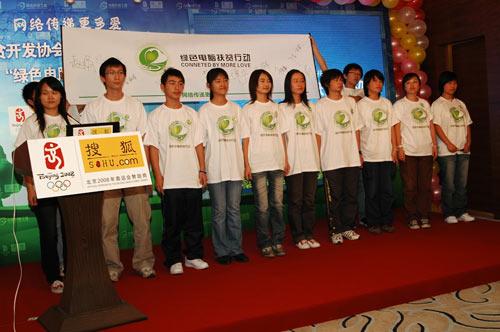 大学生志愿者宣誓