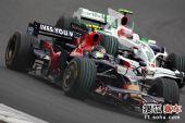 图文:F1日本大奖赛正赛 维特尔在比赛中