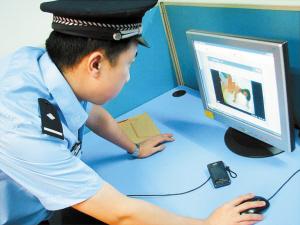 手机3gp黄色网站_男子下载黄图用手机传播 警方暗访排查抓获(图)