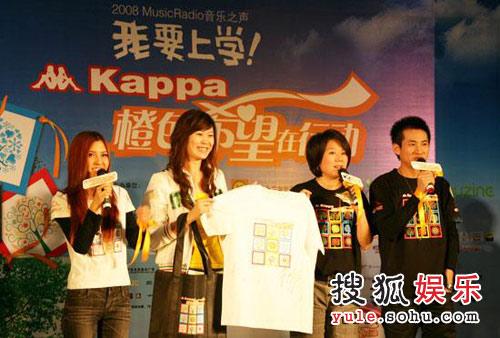海鸣威/海鸣威、吴琼与歌迷进行现场互动义