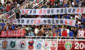 图文:[中超]陕西3-0辽宁 讨伐北京国安