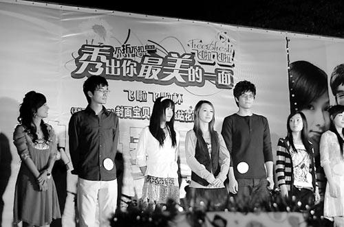 """共有8位女生和4名男生当选""""校花""""、""""校草""""。"""