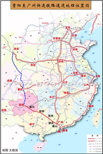 贵广快速铁路昨日开工