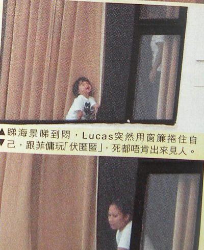 儿子lucas在窗帘后面玩游戏