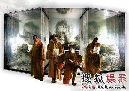 第三届国家大剧院国际戏剧季精彩剧照 话剧《明》4