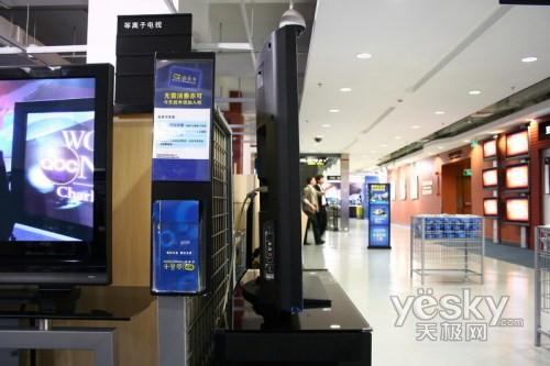 索尼 KLV-46W380A 液晶电视 平板电视