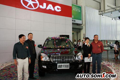 瑞鹰1.9L柴油版在杭州车展上正式发布上市