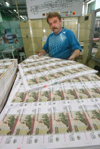 分析人士指出,卢布的下一个目标是成为区域货币。