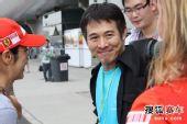 图文:F1中国站一触即发 李连杰标志性的微笑