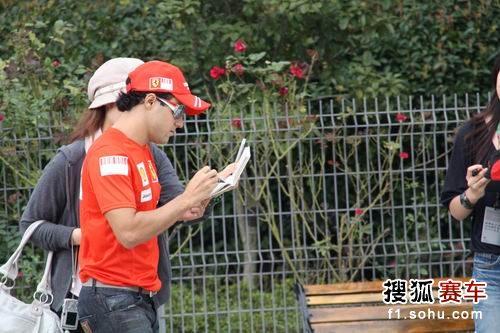 图文:F1中国站一触即发 马萨为车迷签名