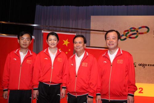 中国象棋男团队员和领队