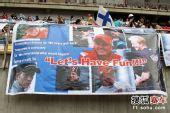 图文:F1中国站第二次练习赛 莱科宁巨大条幅