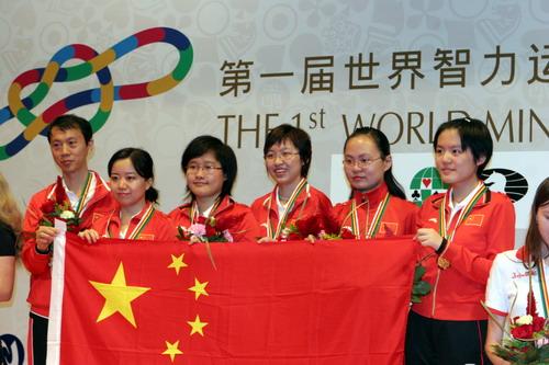 图文:快棋赛中国女团夺冠 获得冠军的中国队