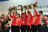 组图:国象团体赛颁奖 中国男女队笑到最后最美