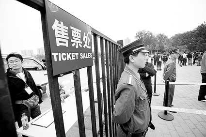 记者上午在现场看到,售票处很冷清 摄/记者林晖