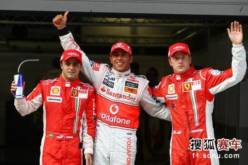 排位赛前三名选手