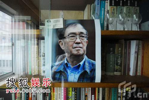 上海家中准备悼念